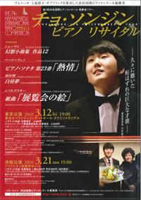 seong_jin_flyer.jpg