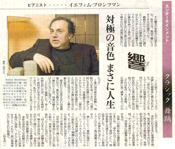 20080422yomiuri.jpg