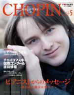 201105choipin.jpg