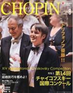 CHOPIN201109.jpg