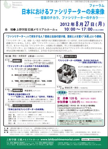 MJS2012.jpg