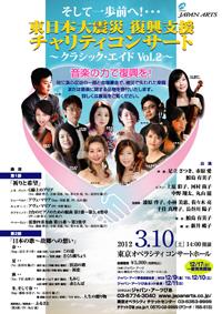 charity_flyer.jpg
