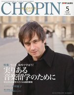 chopin05.jpg