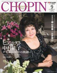 chopin_nakamura.jpg