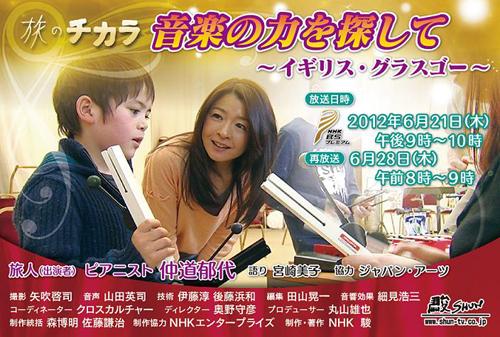 nakamichi_card.jpg