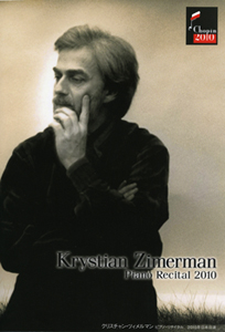 zimerman_program.jpg